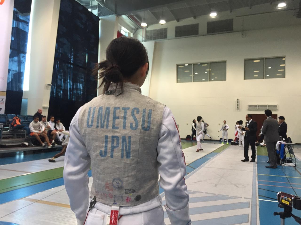 フェンシング女子フルーレ日本代表